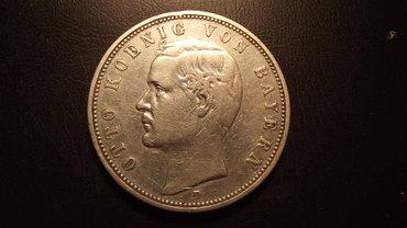 Серебряная монета Германии 5 марок 1888 г. в Бишкек