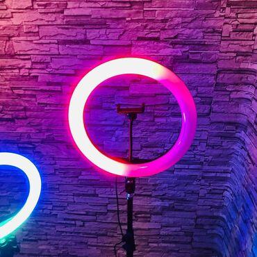 Кольцевая лампа 26см шок ценна !!!Цветная,радужная со штативом высота