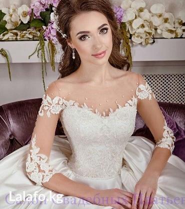 Свадебное платье. размер 42-44. 4 кольца. в Бишкек