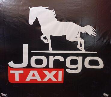 удобный фотоаппарат в Кыргызстан: Подключение к Жорго такси!!! Удобный график работы!!! Район Кызыл Аске