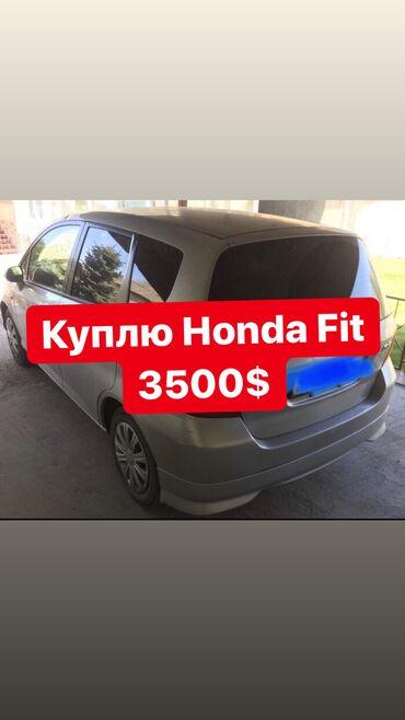 Honda Fit 1.3 л. 2005 | 90000 км