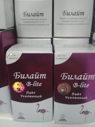 Продукты для похудение оптом и в в Бишкек