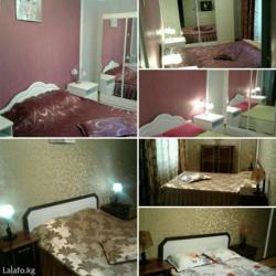 ЛЮКСОВАЯ 3х комнатная квартира в 4м микрорайне ночь,сутки!!!! в Лебединовка