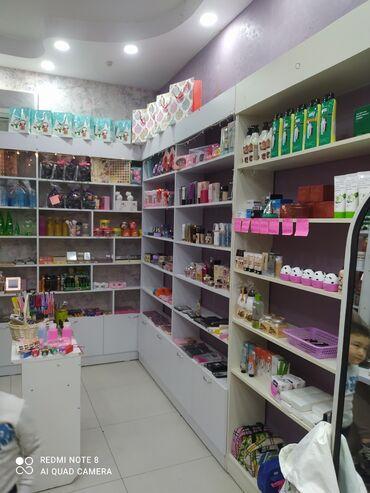 бренды магазинов мужской одежды в Кыргызстан: Срочно сдаю помещение под косметику, или под обувь и тп, но не под