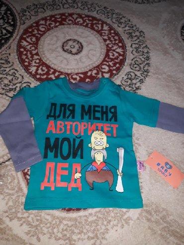 Детские топы и рубашки в Таджикистан: Обманки возраст до 1.5 года  Цена 35смн  По всем вопросам обращайтесь