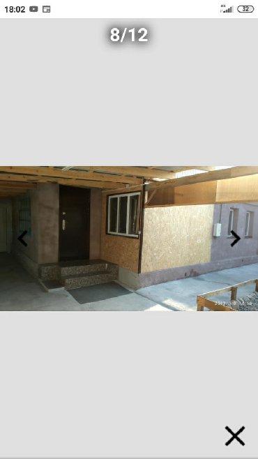 Продам Дом 57 кв. м, 3 комнаты