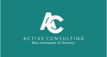 специалист по документообороту в Кыргызстан: Конкретные консультации по бизнес строений во всех