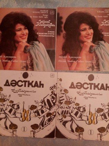 Виниловые пластинки в Азербайджан: Zeyneb xanlarova ve azerbaycan mugami destgah plastinka 4 eded