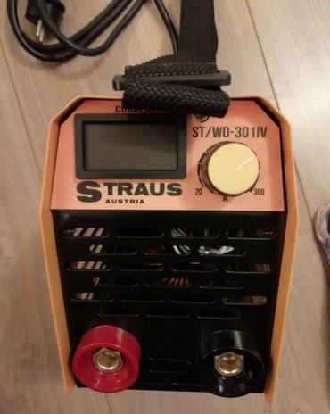 STRAUS 100 komada 1050W udarna bušilica ST/ID1050-100  - Subotica