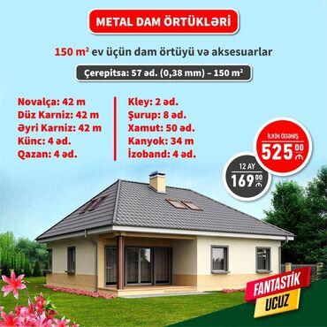 Muasir dam ortukleri - Azərbaycan: Dam ortukleri satilir kreditle klass magazada