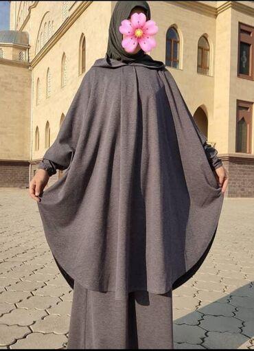 Абайка с юбкой зимние. Новый размер универсальный