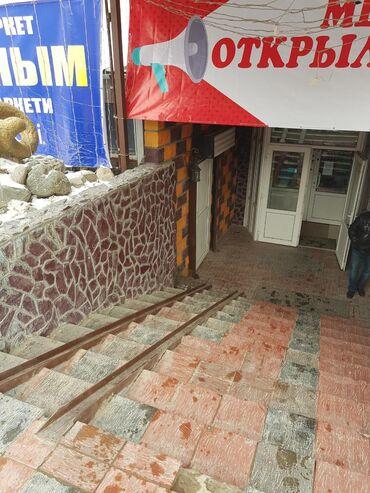 Отели и хостелы - Кыргызстан: Продаю цокольное помещение около 500 кв. Вверх по советской выше