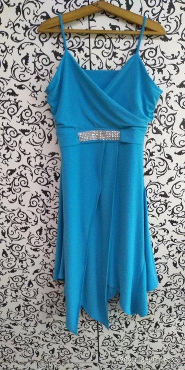 Женская одежда в Шопоков: Продаю платье. Размеры:44-46