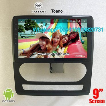 Foton Toano radio GPS android Model Number: SUV-F9176ACompatible