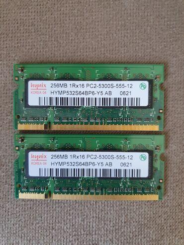 2x 256MB RAM
