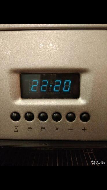 Электроника - Араван: BEKO.Плита электрическая,всё работает отлично.Быстрый нагрев,экономия