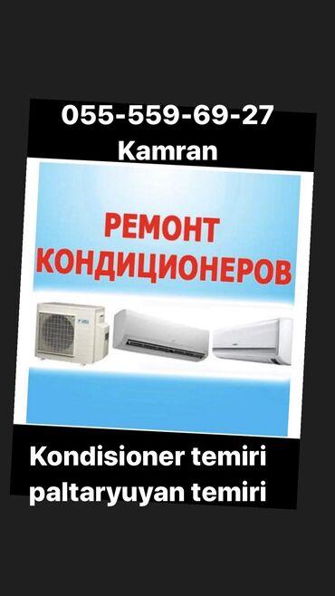 Заправка автокондиционеров - Азербайджан: Ремонт | Кондиционеры | С выездом на дом
