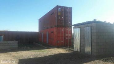 Продается участок на берегу Иссыккуля село Тамчы возле центральной дор в Тамчы