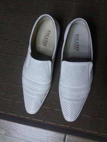 мужские туфли р-42  одел один раз  оказались  чуть маловаты в Бишкек