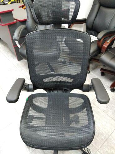 стул для компьютера в Кыргызстан: Кресло для компьютера,Кресло для руководителя,Операторское