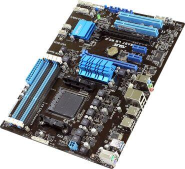 8 компьютеров в Кыргызстан: FX 8350 DDR3 Kingston HyperX KHX2400C11D3/8GX 8 гигабайт двух