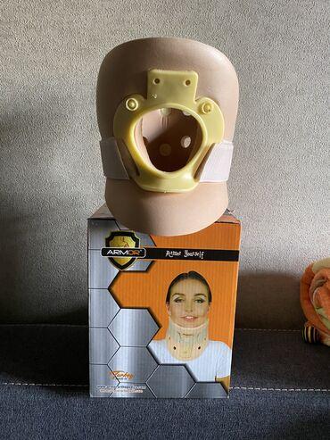корсеты для шеи в Кыргызстан: Продаю фиксатор для шеи. В отличном состоянии. Производство Турция