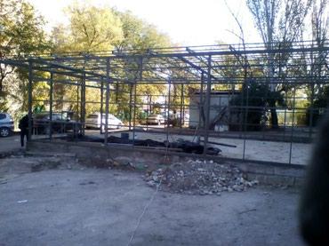 Делаем каркасы,фермы для в Бишкек