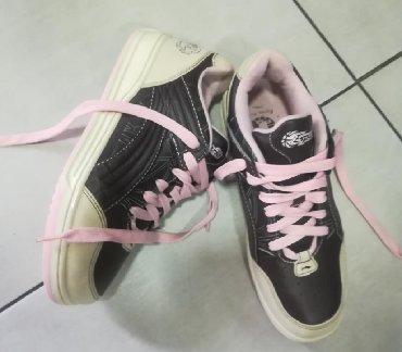 Ženska patike i atletske cipele | Batajnica: Patike unikat model uvoz Španija Br 38 Koža Povoljno
