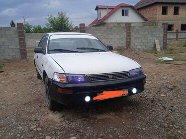 Транспорт - Военно-Антоновка: Toyota Corolla 1.5 л. 1993