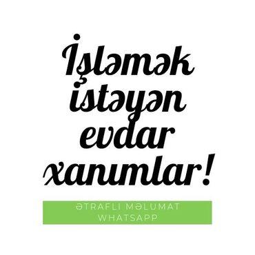 super maz - Azərbaycan: Şəbəkə marketinqi məsləhətçisi. İstənilən yaş. Natamam iş günü. Abşeron r-nu