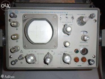 Куплю р5-9 измеритель неоднородностей кабелей. в Бишкек