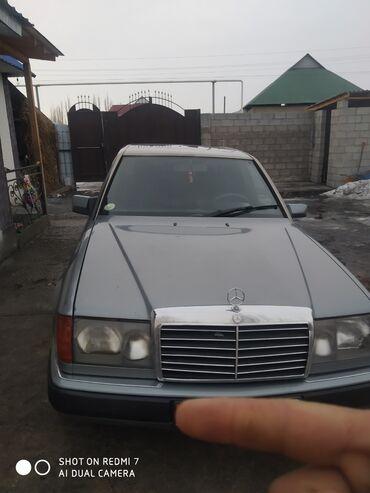 пистолет для химчистки салона автомобиля в Кыргызстан: Mercedes-Benz W124 2 л. 1992