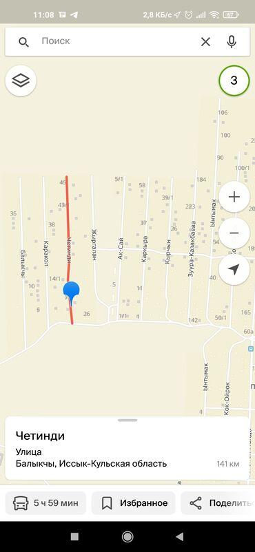 Недвижимость - Балыкчы: 5 соток, Для строительства, Собственник