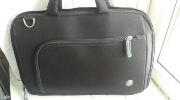 Продаю сумку для ноутбука с ремешком каракол в Теплоключенка