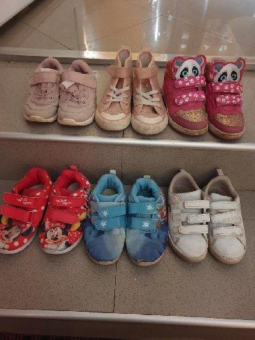 Dečije Cipele i Čizme - Negotin: Patike broj 25 i 26 u dobrom stanju