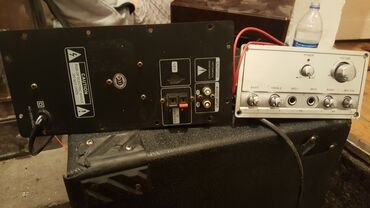 Электроника - Садовое (ГЭС-3): Усилитель 220V/50Hz