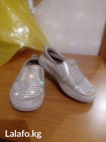 Б/у детская обувь в хорошем состоянии размеры. Дешево. Подробно по ват в Бишкек