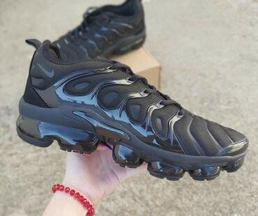 Muske Nike Wapormax u crnoj bojiPreedobre su i ekstra stojeBrojevi od