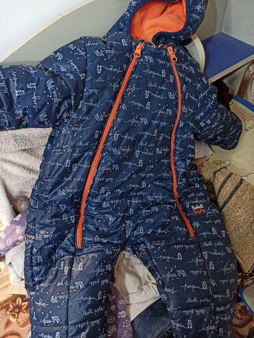 Продам детский костюм с рождения можно до 1 года-1,5 года. Очень