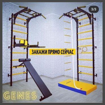 табуретка скамейка в Кыргызстан: Шведская стенка + Турник Брусья скамья♛ Основные преимущества:➤