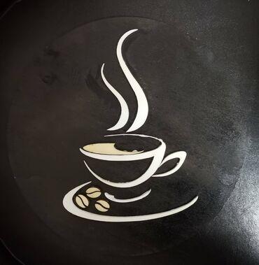 Sako sa - Srbija: Dekorativna ploca sa motivom kafe30x30Za vise informacija mozete