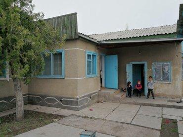 Срочно в связи с переездом в другой в Бишкек