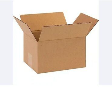 продам продуктовый магазин in Кыргызстан   МАГАЗИНЫ: Продаю коробки разные с продуктового магазина