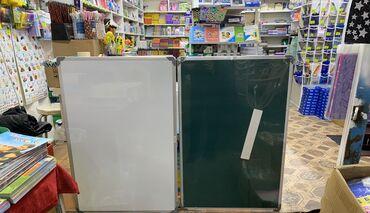 Доски магнитно маркерная пробковая двусторонние - Кыргызстан: Маркерные доски  Мел доски  Доски