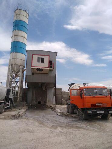 сколько стоит куб бетона в бишкеке в Кыргызстан: Бетон сатылат арзан баада