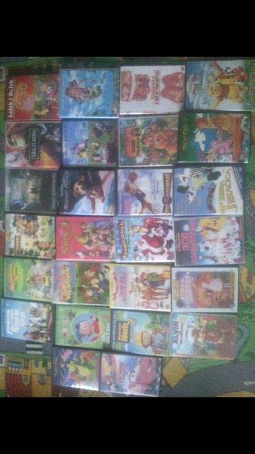 Prodajem filmove razne - Rumenka