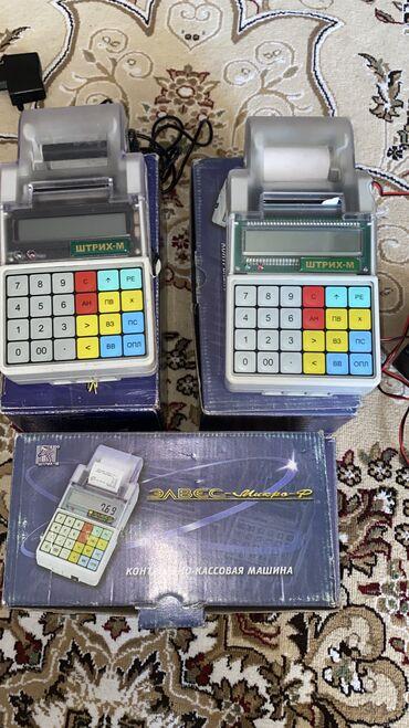 ручной фасовочный аппарат в Кыргызстан: Контрольно-кассовый аппарат Элвес-Микро-К – компактная автономная касс