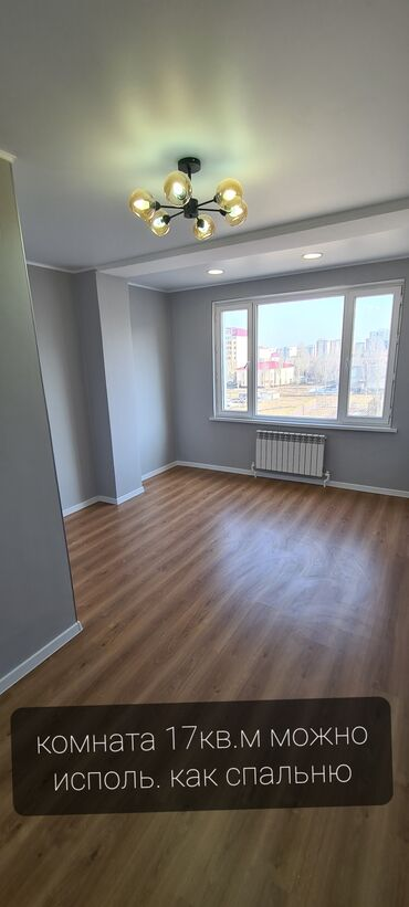 Продается квартира:Элитка, 2 комнаты, 42 кв. м