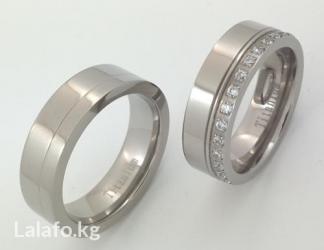 Титановые кольца, есть все размеры в наличии в Бишкек