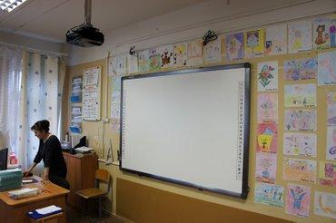 Интерактивное оборудование для школ по низким ценам только для школ в Бишкек